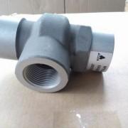 Minimum_Pressure_Valves_for_Screw_Compressor_Valves