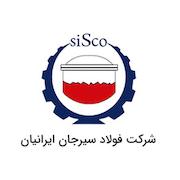 لوگو شرکت فولاد سیرجان ایرانیان
